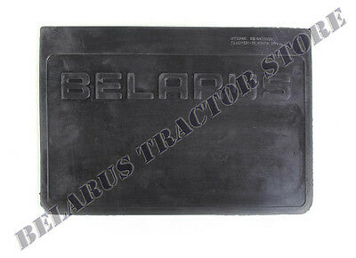 Belarus tractor Mud guard front 50/80/500/800/900/