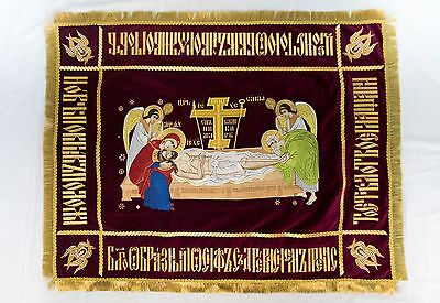 Fully-embroidered Orth Christian epitaphios (shroud) of Christ