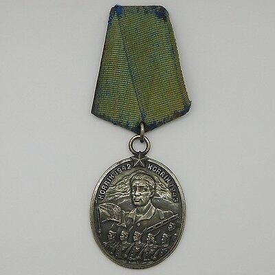 Albania Order Medal of remembrance  silver type rare