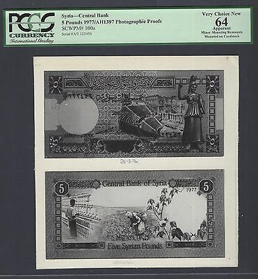 Syria 5 Pounds 1977/AH1397 P100a Essay Photographic Proof Uncirculated