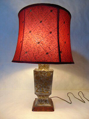 Decorative Antique Chinese Japanese Asian Lamp