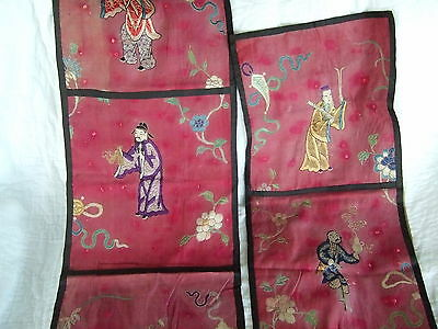 Pair of vintage/antique Chinese silk embroidered panels