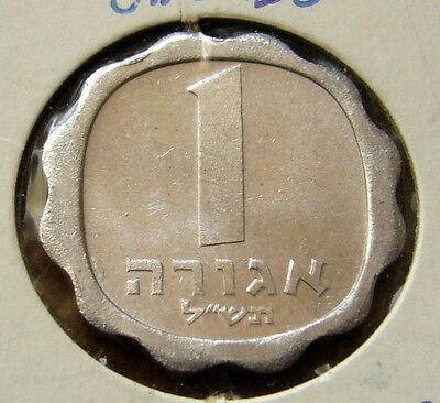 1970 Israel One Agora Uncirculated Multi-Edged Palm Tree Coin