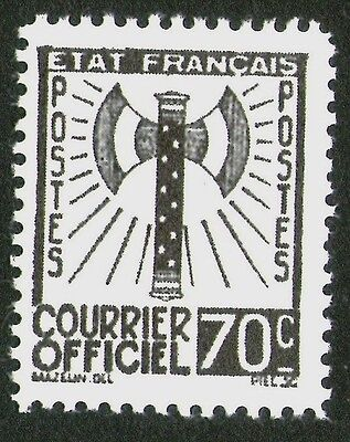 Timbre France Service N°5  .1943