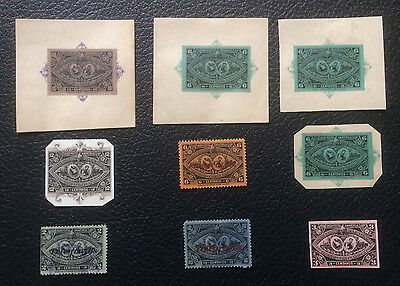 RARE Guatemala 1897 Exhibition Stamps Specimens Engravings Telografos Overprint