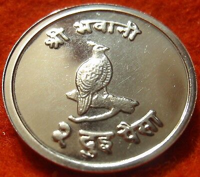 Nepal Birendra Bir Bikram 1973 Frosted Proof 2 Paisa Scarce only 8,891 minted!!