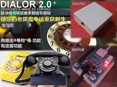 Pulse transfer Dual tone multiple frequency DTMF converter module For Fiber VOIP