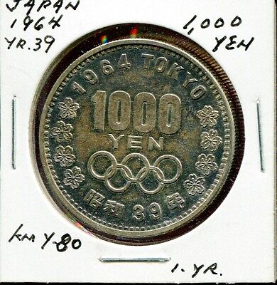 ** Japan 1964 Yr. 39 - 1,000 Yen /// One Year Type Silver Coin**