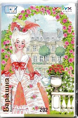 Paper doll. Young lady. Historic European costume.