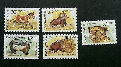 Kazakhstan Fauna 1993 Horse Goat Leopard Bug Cat Wildlife (stamp) MNH short set