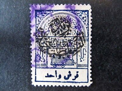 Nejd-Saudi Arabia, Revenue, Sultanate Post (1925)