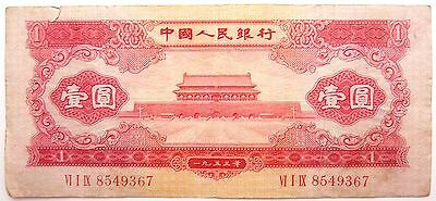 China Peoples Republic 1 yuan 1953 P#866 Genuine Note