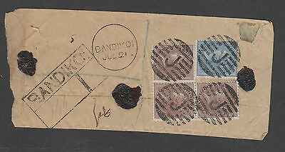 India, East India , Early Small Cover