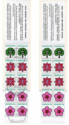 Singapore 1974 - 2 x Booklets, One Mint, One Used