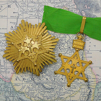 Ethiopia Medal  Order of Solomon's Seal  2nd class