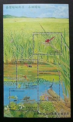 Taiwan Paddy Dragonflies 2006 Insect Pond Life (miniature sheet) MNH