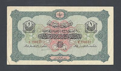 Turkey-Ottoman One Lira L1332 P90 VF-XF