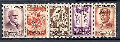 Weeda France B157a Scarce VF used unfolded se-tenant strip of 5, CDS CV $110