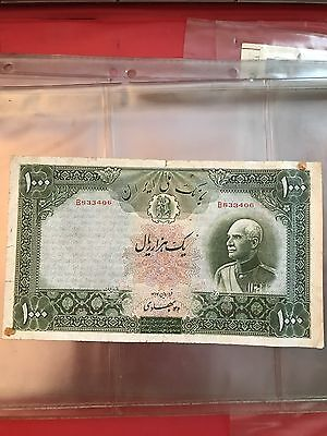 1000 Rial 10 Pahlavi Bank Meli Note Persia 1317 Persian Money