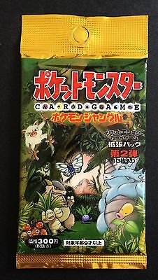 Jungle SEALED Booster Pack Japanese Pokemon Cards 1995