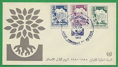 April 7, 1960 World Refugee Year (Mondiale) First Day Cover Illistrated