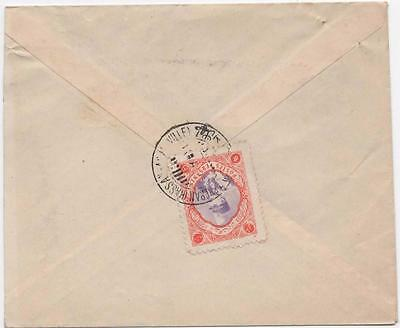 MIDDLE EAST: Used Example on Cover - With Cancels (9329)