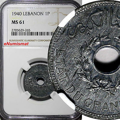 Lebanon Zinc 1940 1 Piastre NGC MS61 1 YEAR TYPE RARE IN HIGH GRADE KM# 3a