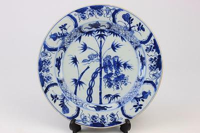 Antique Chinese Porcelain Blue & White Plate With Squirrels Grape Vines & Bamboo