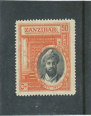 Zanzibar 1936 Sultan's Silver Jubilee 50c black & orange-vermilion SG326 MM