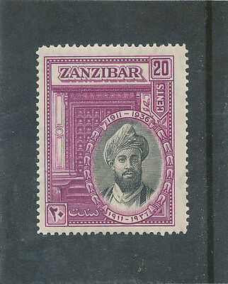 Zanzibar 1936 Sultan's Silver Jubilee 20c black & bright purple SG324 MM