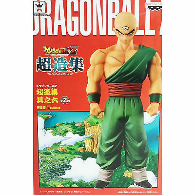 Banpresto Dragon Ball Z Chozousyu Collection Volume 6 Tien Figure NEW Toys