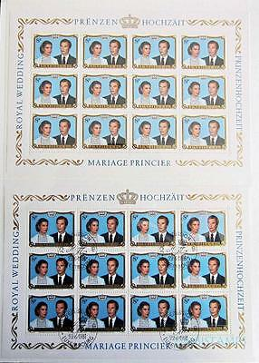 Luxembourg 1981 Royal Wedding 8F Mnh & Used Sheetlets Of 12 **see Scans**
