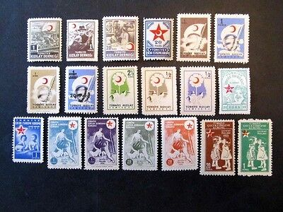 Turkey, Charity Stamp Selection