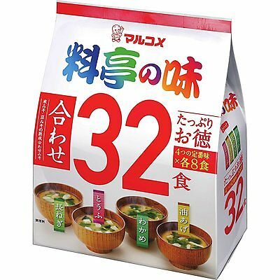 New Marukome Japanese Miso Soup 32packs 4 tastes × 8 Packs Japan Import F/S