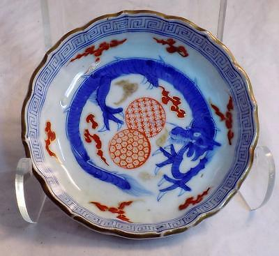 Antique Meiji Japanese Imari Arita Bowl Three Toed Dragon Blue Red Gold