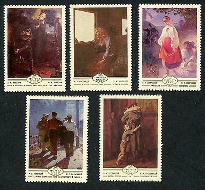 RUSSIA 1979 Ukrainian Paintings, SET OF 5, MINT Never Hinged