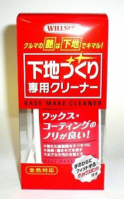 Willson Body Base Cleaner 125Ml 02080 W / tracking New from Japan