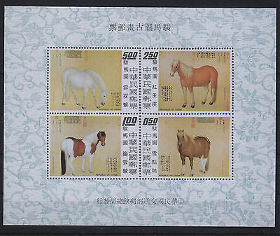 Taiwan , Horses Mini-Sheet Mnh , 1 Small Crease