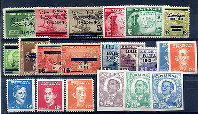 Phillipines Japanese Occupation 1942-5 selection of 21 mint stamps from 9 issues