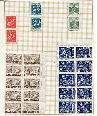 South Korea 1949 definitive issue, five different values in mint multiples