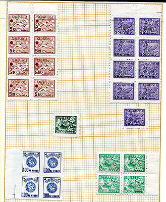 "South Korea 1951 four values in mint multiples incl. 1000w. green ""Fairy"" block"