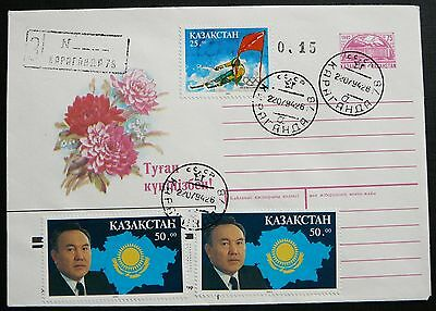 Kazakhstan envelope with stamps_2.