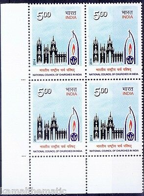 National Council of Churches in India, 2014 MNH lower lt corner Blk -  R30
