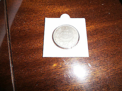 RARE Vintage 10 LEVA 1930 immaculate condition  Numismatics COLLECTABLE