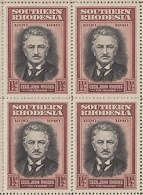 Southern Rhodesia  1 1/2d  SG55 Block of 4 stamps   MNH