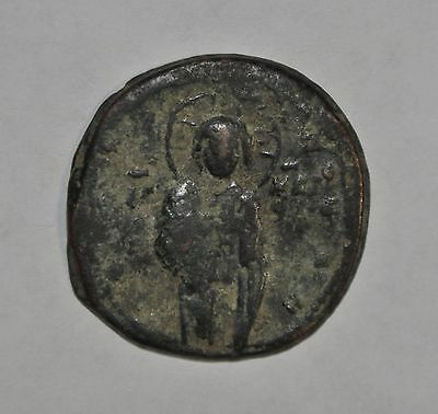 Eastern Roman Empire Byzantine Jesus Christ Authentic AE Coin with Certificate