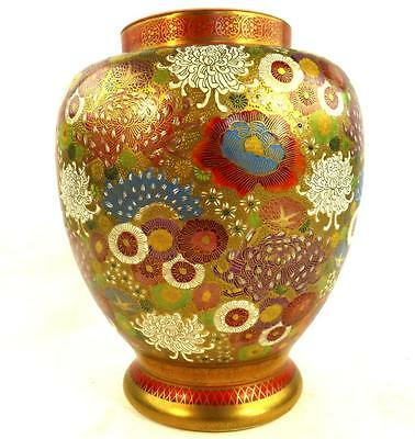 Vintage Antique Japanese Satsuma Pottery Vase Pot Koshida Thousand Flower