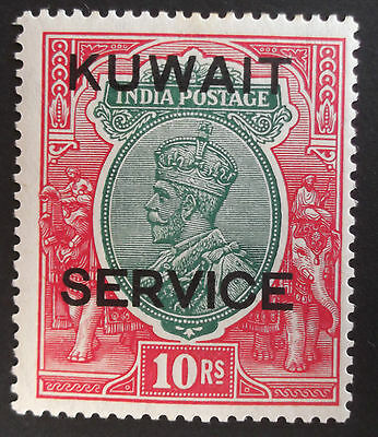 (A143) Kuwait 1926 Official #026 10r (1) MH.