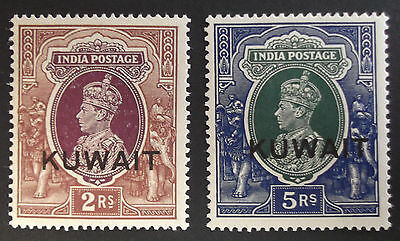 """(A138) Kuwait 1939 #48 2r """"Toned"""" and #49 5r """"Fine"""" (2) MNH."""