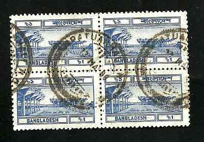 Used Block Of 4 Bangladesh Stamps - Kamalapur Railway Station Stamps 1983